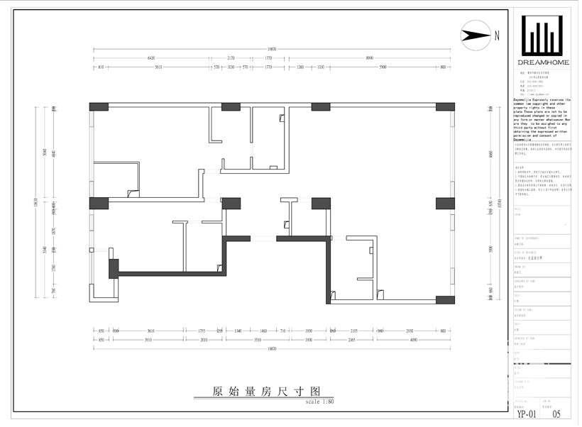 原始量房平面图